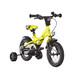s'cool XXlite 12 alloy yellow/black matt